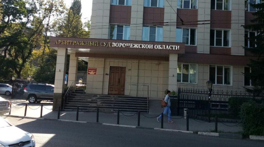 Банкротство физических лиц в Воронеже